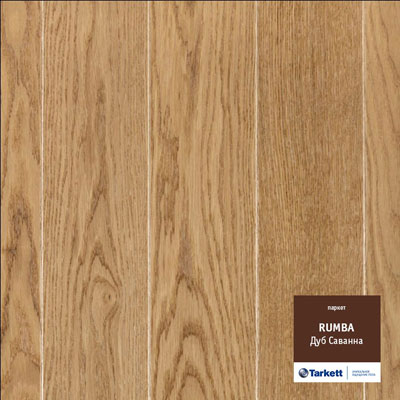 Tarkett Rumba Oak Savanna Br / Дуб Саванна.